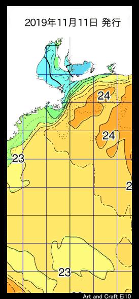 例年と比べて、まだ水温高めかな?