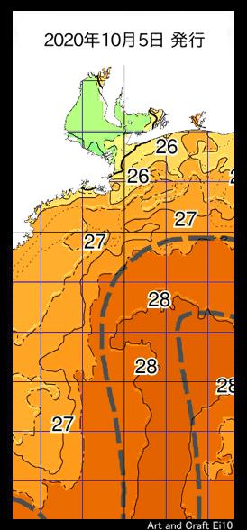 まだまだ海水温高いですねぇ~・・・