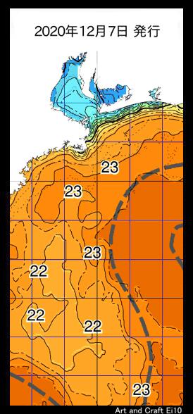 12月なのに水温高めですねぇ~・・・